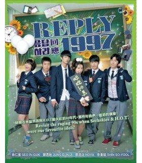 Reply 1997 (응답하라 1997) DVD DRAMA COREEN (TVN)
