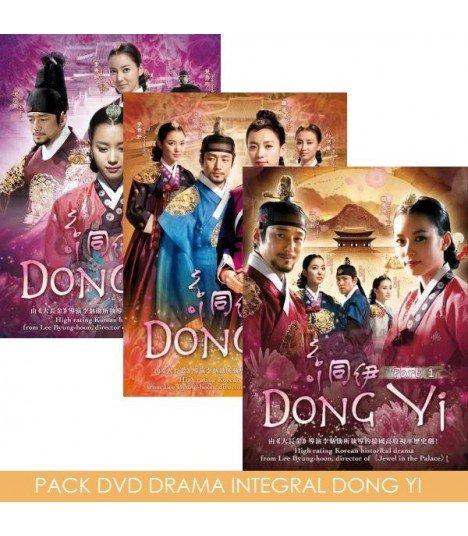 Dong Yi (동이) Coffret DVD Intégral Part 1 + Part 2 + Part 3 (MBC) (Import)