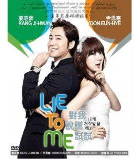 Lie To Me (내게 거짓말을 해봐) Coffret DVD Drama Intégral  (SBS) (Import)