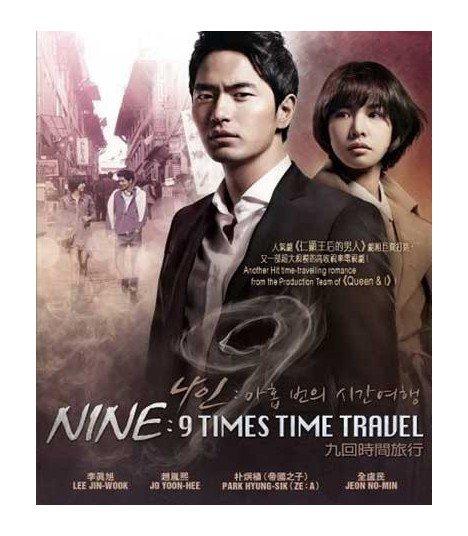 Nine : 9 Times Times Travel- DVD DRAMA COREEN (CJ E&M CORPORATION)