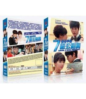 Level 7 Civil Servant (7급 공무원) MBC Drama BOX TV (6DVD) (édition malaysien)