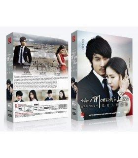 Level 7 Civil Servant (7급 공무원) Coffret DVD Drama Intégral  (6DVD) (édition malaysien)