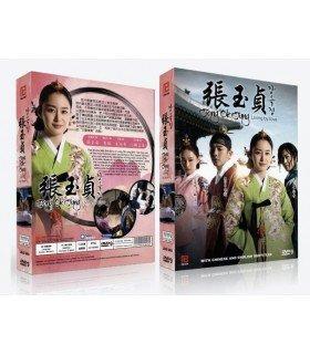 When a Man Falls In Love (남자가 사랑할 때) Coffret DVD Drama Intégral  (5DVD) (édition malaysien)