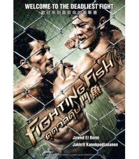 Fighting Fish  (Film Thailandais)