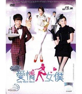 Lady Maid Maid (愛情女僕) -  DVD DRAMA TAIWANAIS (SETTV)