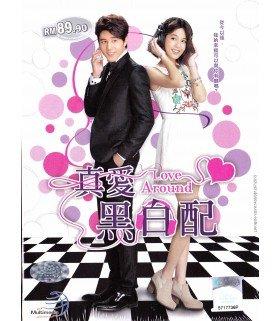 Love Around (真愛黑白配) - DVD DRAMA TAIWANAIS (TTV)