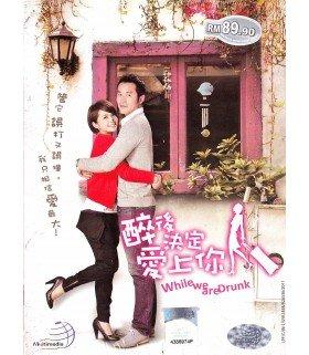 Love You (醉後決定愛上你) Coffret DVD Drama Taiwan (Import)