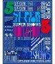Super Junior - SUPER JUNIOR WORLD TOUR SUPER SHOW 5 in JAPAN (2Blu-Ray) (édition limitée japonaise)