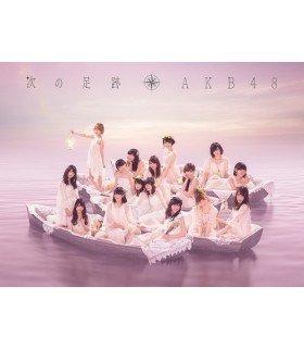 AKB48 - Tsugi no Ashiato (Type A) (2CD+DVD) (édition limitée japonaise)