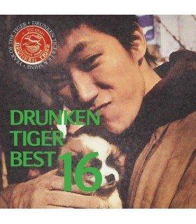 Drunken Tiger (드렁큰 타이거) Drunken Tiger Best (édition coréenne)