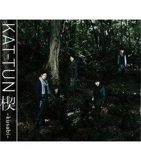 KAT-TUN - kusabi (MINI ALBUM + DVD) (Type A) (édition limitée taiwanaise)