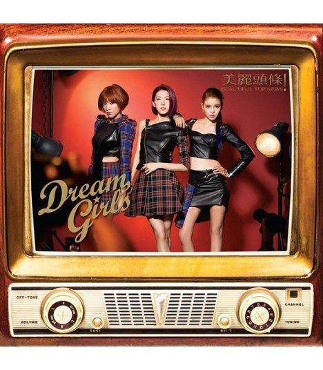 Dream Girls (官方粉絲團) Beautiful Top News (édition taiwanaise)