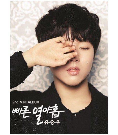 Yoo Seung Woo (유승우) Mini Album Vol. 2 - Early Nineteen (édition coréenne)