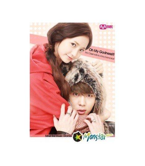 Monstar (몬스타)  DVD DRAMA COREEN (Mnet)