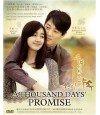 A Thousand Days' Promise - DVD DRAMA COREEN (SBS)