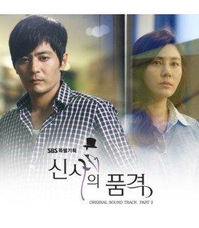 A Gentleman's Dignity (part. 2) (SBS) (Edition coréenne)