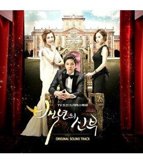 Bride of the Century (백년의 신부) OST (TV Chosun Drama) (édition coréenne)