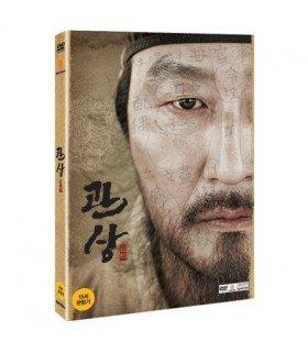 The Face Reader (관상) (2DVD) (édition limitée coréenne)