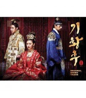 Empress Ki OST (MBC TV Drama)
