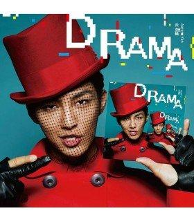 Aaron Yan (炎亞綸) Drama (édition Taiwan)