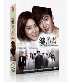 The Heirs (상속자들) SBS Drama Box TV (5 DVD)