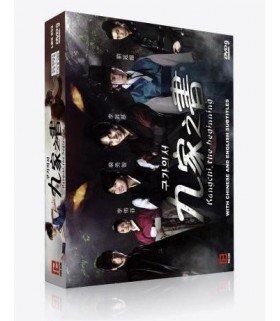 Gu Family Book (구가의서) Coffret DVD Drama Intégral  (6DVD) (MBC) (Import)
