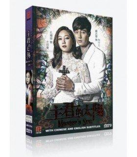 Master's Sun (주군의 태양 : 감독판) SBS Drama Box TV (4DVD)