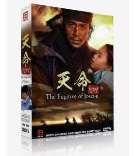 The Fugitive of Joseon (천명 : 조선판 도망자 이야기) Coffret Drama Intégral (KBS) (5DVD) (Import)