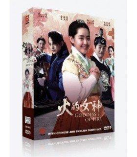Goddess of Fire (불의 여신 정이) Coffret Drama Intégral (MBC) (8DVD) (Import)