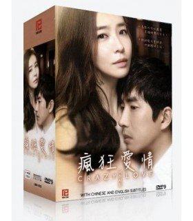 Crazy Love (미친사랑) Coffret Drama Intégral (tvN) (12DVD) (Import)