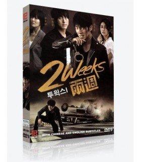 2 Weeks (투윅스) Coffret Drama Intégral (MBC) (4DVD) (Import)