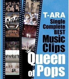 """T-ara - SingleComplete BEST Music Clips""""Queen of Pops"""" (2DVD) (édition limitée japonaise)"""
