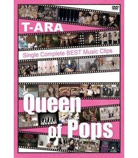 T-ara - Single Complete BEST Music Clips (DVD) (édition normale japonaise)