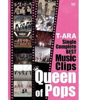 T-ara - Single Complete BEST Music Clips (2DVD) (édition limitée japonaise)