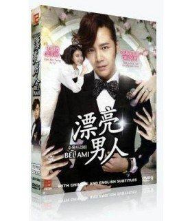 Bel Ami (예쁜남자) KBS Drama (4DVD) (édition import)