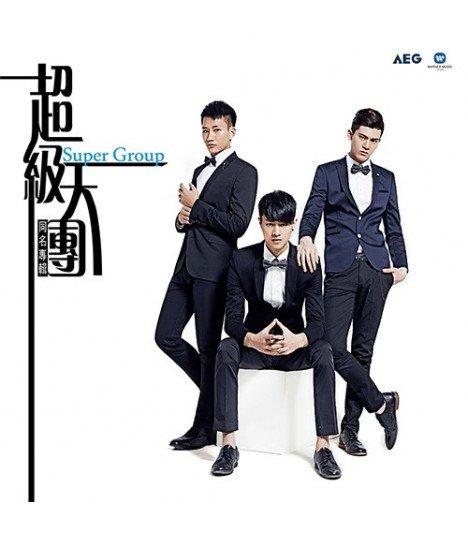 Super Group (同名專輯) Super Group (CD+DVD) (édition taiwanaise)