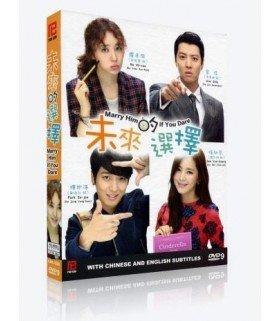Secret Love (비밀) KBS2 Drama (4DVD) (Import)