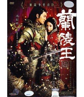 Lan Ling Wang (兰陵王) - Coffret DVD Drama intégral Chinois (CTV) (Import)