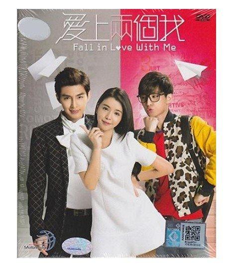 Fall in Love With Me (愛上兩個我) SETTV Drama (7DVD) (Import)