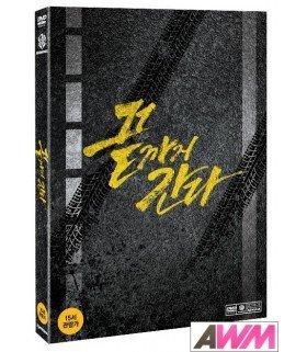 A Hard Day (끝까지 간다) Double DVD (MOVIE / 2014) (édition coréenne)