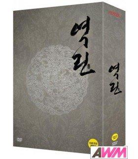 The Fatal Encounter (역린) Double DVD (MOVIE / 2014) (édition limitée coréenne)