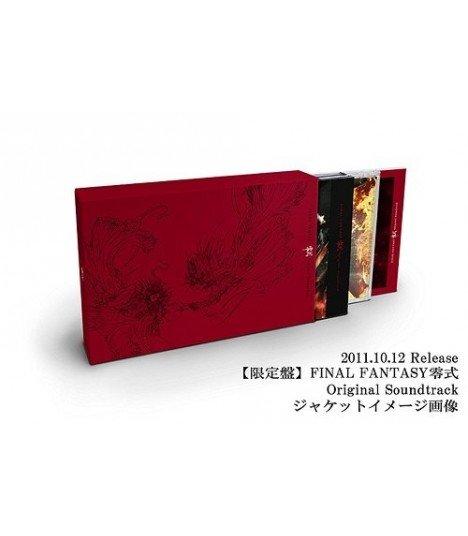 Final Fantasy Type-0 Original Soundtrack (3CD+DVD)(édition limitée japonaise)