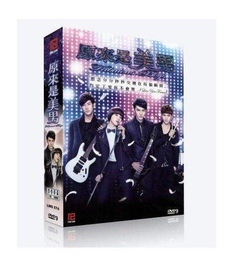 Fabulous Boys (原來是美男) Drama Intégrale (3DVD) (Import)