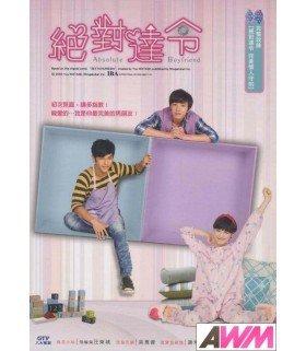 Absolute Boyfriend (絕對達令) Drama Intégrale (5DVD) (Import)