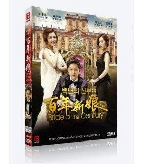 Bride Of The Century (백년의 신부) Coffret Drama Intégrale (4DVD) (Import)