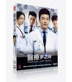 Medical Top Team (메디컬 탑팀) Coffret Drama Intégrale (4DVD) (Import)