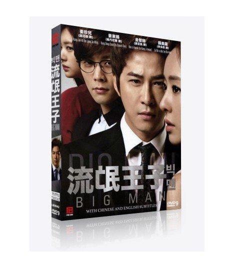 BIG MAN (빅맨) Coffret Drama Intégrale (4DVD) (Import)
