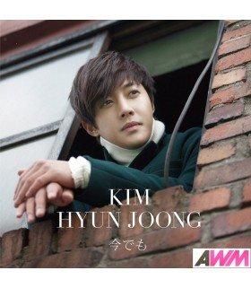 Kim Hyun Joong - Imademo (ALBUM) (édition normale japonaise)