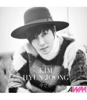 Kim Hyun Joong - Imademo (Type C) (ALBUM+GOODS) (édition limitée japonaise)