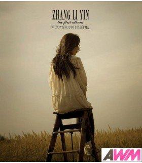 Zhang Li Yin (장리인) Vol. 1 - I will (édition coréenne)